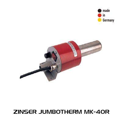 سشوار ثابت مدل MK40R